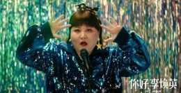 《你好,李煥英》票房已破30億,賈玲能分到多少錢?