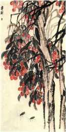 齊白石 45 歲的旅遊,白石傳人湯發周說,荔枝給他留下了深刻印象