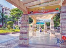 東莞市虎門鎮各社群升級改造舊公園和新建公園廣場