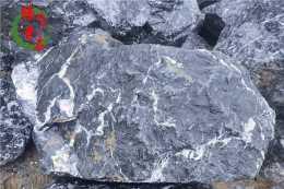 英德黑山石