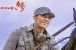 三觀太正了!吳磊:現世繁榮背後是父輩拓荒,吳磊一身戎裝太帥
