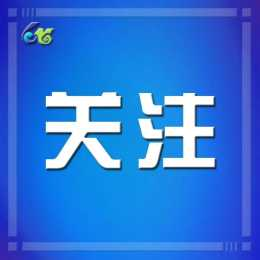 遼寧電力出臺20項舉措保障電力供應