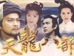 《天龍八部》開播,文詠珊版王語嫣被吐槽,6個版本的王語嫣,哪位才是你心目中的神仙姐姐?