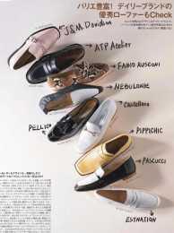 都知道樂福鞋好穿,卻不知這樣搭才更高階顯氣質,優雅體面不累腳