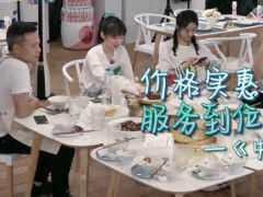 中餐廳價格便宜,為啥趙麗穎拉客還被六連拒?口頭禪說明了一切!