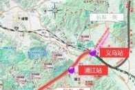 樂清人都在等的杭溫鐵路,最新進展來了!