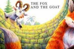 每個猶太人都要給孩子講狐狸和山羊的故事,你明白這是為什麼嗎?