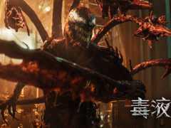 《毒液2》電影時長公佈,速戰速決的不僅是檔期還有時長!