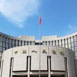 央行、銀保監發文 系統重要性銀行附加監管要求來了