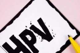 HPV轉陰竟然這麼簡單?女性必知的宮頸癌真相