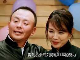 3年幫劉濤還清5億債務的貴人,背景強大,連趙本山都敬她三分!