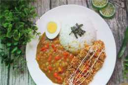 教你做正宗的咖哩雞排飯,異域風情的美味,製作簡單,健康好吃