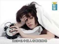 晚上失眠,硬躺還是另尋他法?快用此方法睡個好覺!