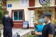 """""""驢友""""非法徒步穿越九寨溝被罰款6000元"""