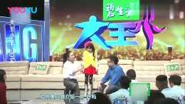 大王小王:6歲姑娘嘴真甜,王芳瞬間母愛氾濫,王為念都嫉妒了!