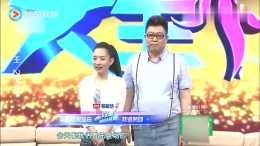 大王小王:26歲姑娘身高只有70釐米,蹬三輪車上臺看呆王為念