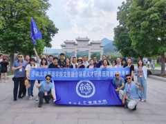 促進吉豫兩省政企研學旅行學習交流合作,吉大文旅人樂在其中!