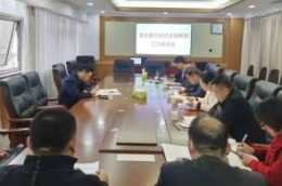 清豐縣社會扶貧指揮部召開工作推進會議